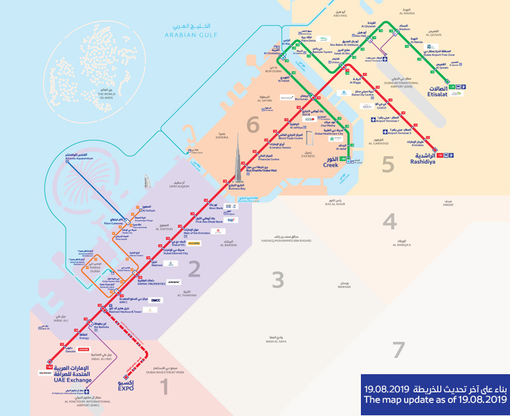 mapa metra w Dubaju